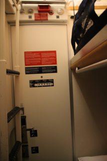 Duschen im Zug und andere Nachtzugerlebnisse... Mit dem CityNightLine von München nach Düsseldorf