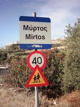 Mirtos - der Mann mit der Axt und warum ich eigentlich Blog schreibe.