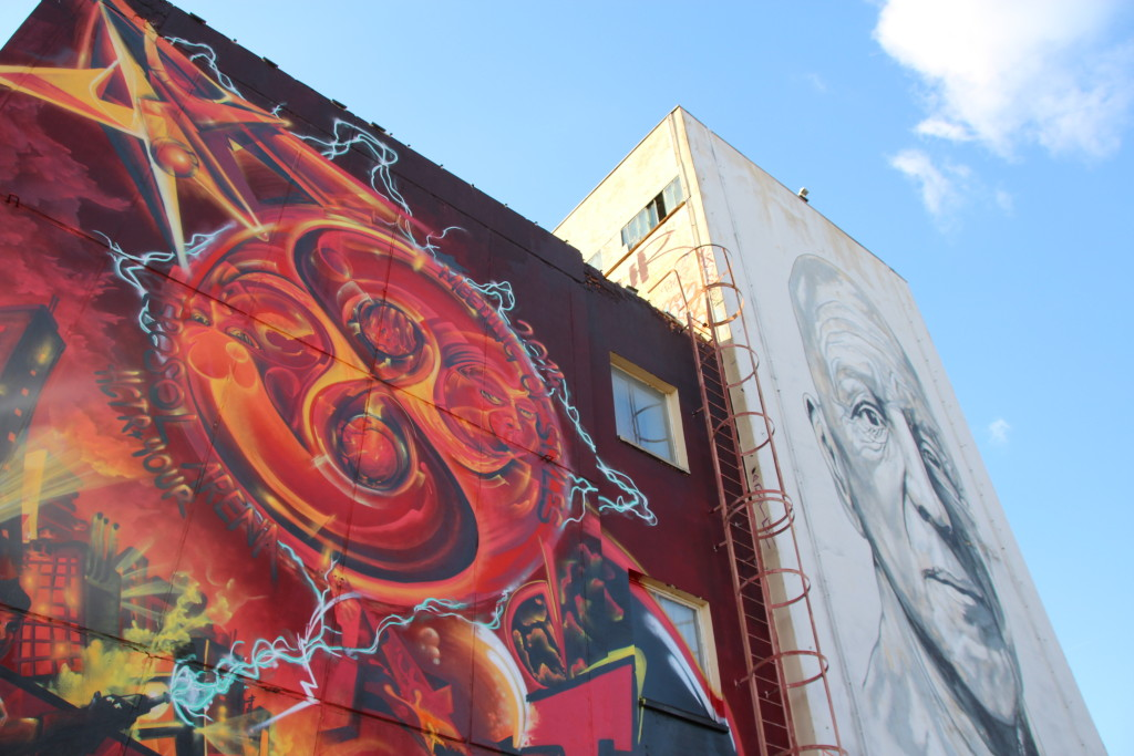 Meine Lieblingsorte: Streetart in aller Welt