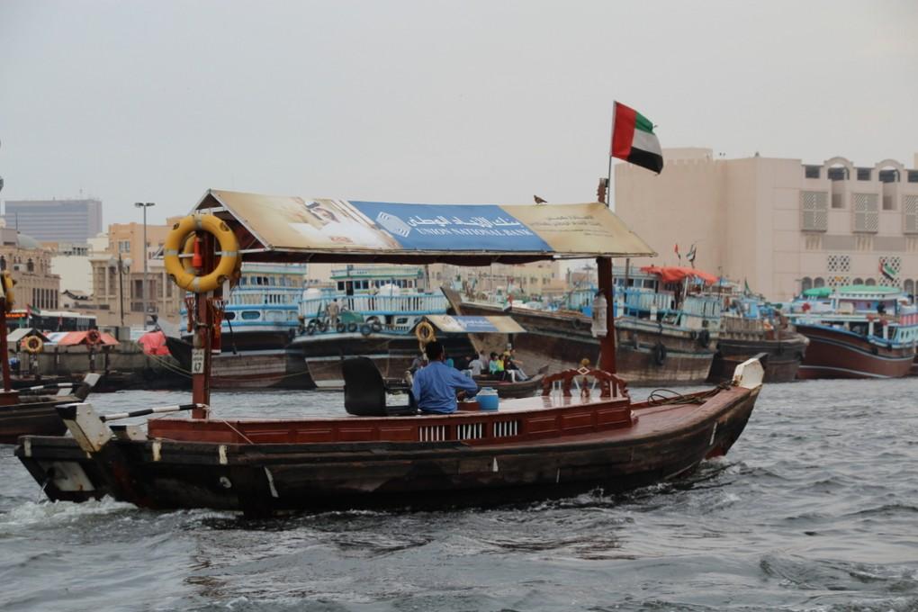 Bootsfahrt mit einem Abra